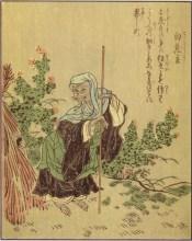Hakuzōsu (白蔵主) from the Ehon Hyaku monogatari (絵本百物語)