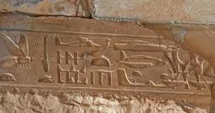 Submersible and other Anunnaki craft on ancient wall