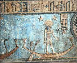 Boat of Heaven Egypt 1
