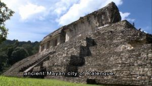 Palenque ruin with written history carved in stone