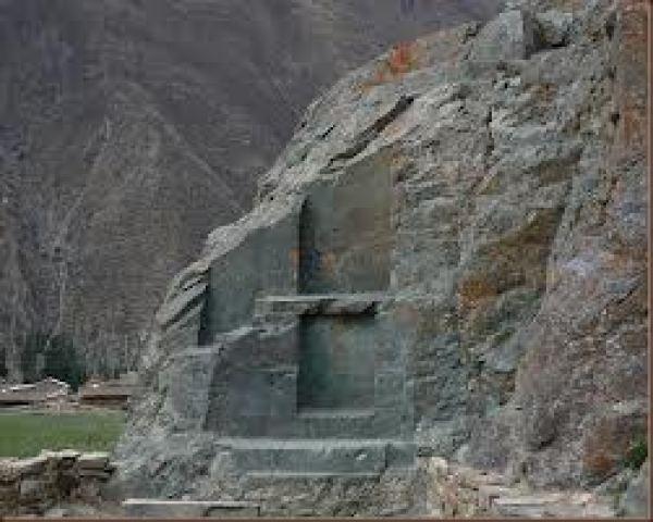 Quarry for Pumapunka