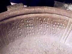fuente bowl