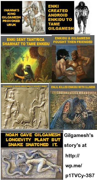 gilgamesh-composite