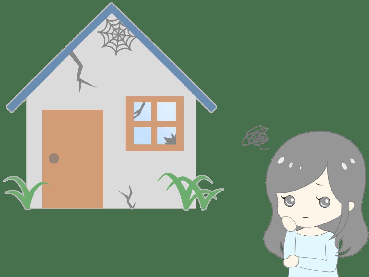 実家の空き家管理はどうする?その1-遠距離介護で考えておくべき3つの事