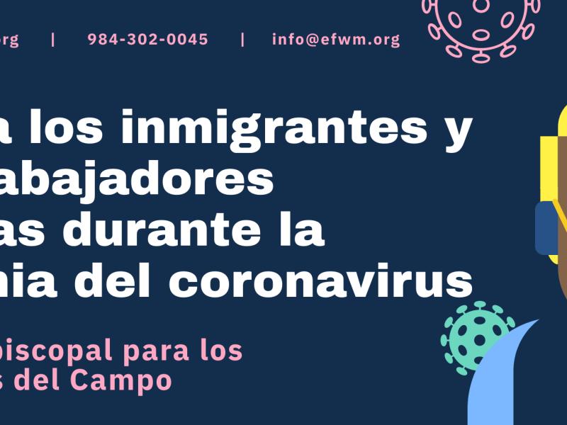 despensas para familias inmigrantes
