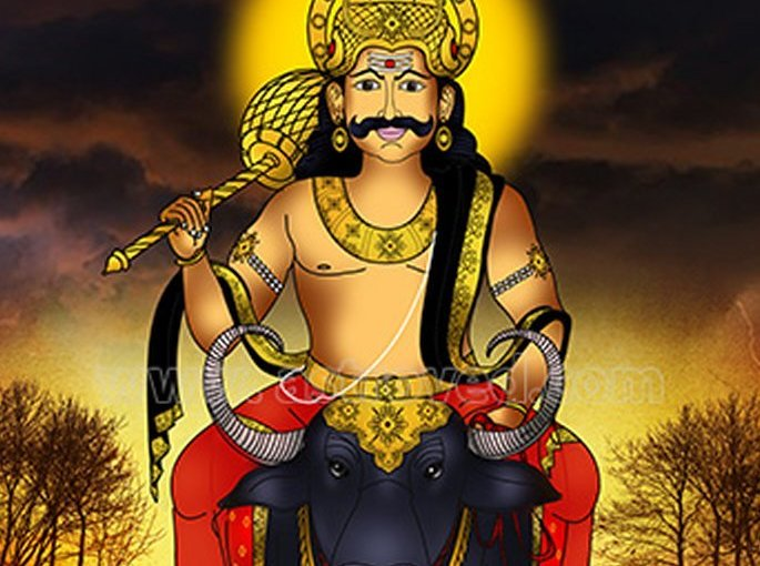 Yama – Hindu God Who Rules Over The Dead And Souls And Guards Akashic Records
