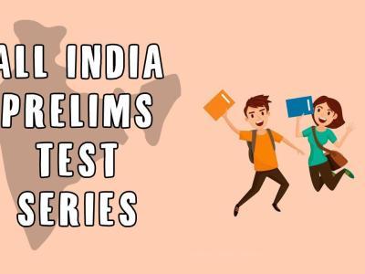Enlight IAS Prelims Test Series