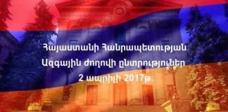 Photo: http://armlur.am