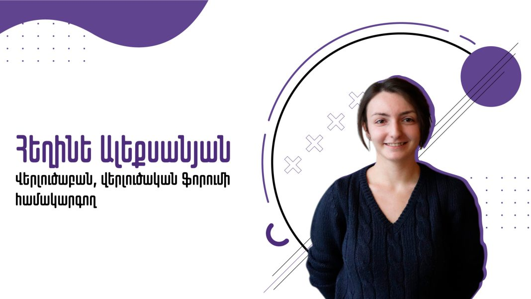 Interview_Heghine Aleksanyan