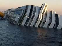 Sigue la búsqueda de desaparecidos en el naufragio del Costa Concordia