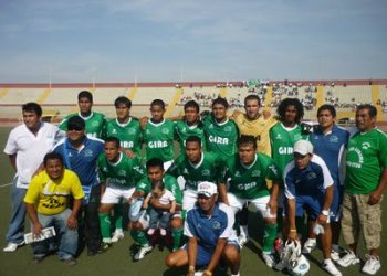 Los Caimanes de Puerto Etén será uno de los equipo de la Copa Inca