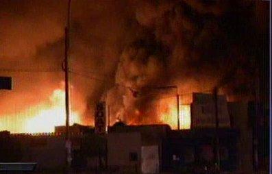Voraz incendio en Ica