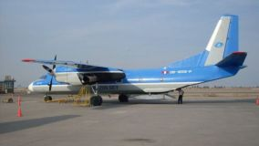 Amazon Sky Antonov AN-26, declarado desaparecido