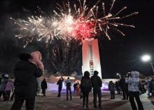 Australia ya recibió el 2013 / Foto: RIA Novosti / Vitaliy Ankov/ Vladivostok