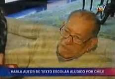 Augusto Benavides Estrada (ATV)