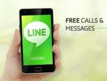 Line, el dolor de cabeza de WhatsApp