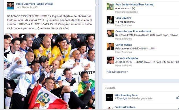 Paolo Guerrero (Facebook)