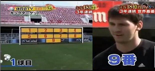 Lionel Messi sufrió con segundo desafío en Japón (Video)