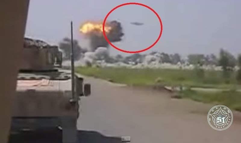 [VIDEO Youtube Section 51] ¿OVNI o Drone?: Extraño bombardeo a campamento talibán