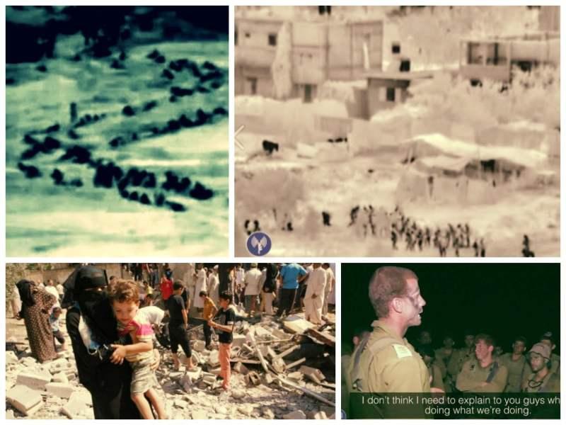 [VIDEO] Así fue la ofensiva de Israel en Gaza y confirman cinco fallecidos