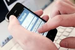 Cuidado: Uruguay espiará redes sociales, emails y llamadas de ciudadanos