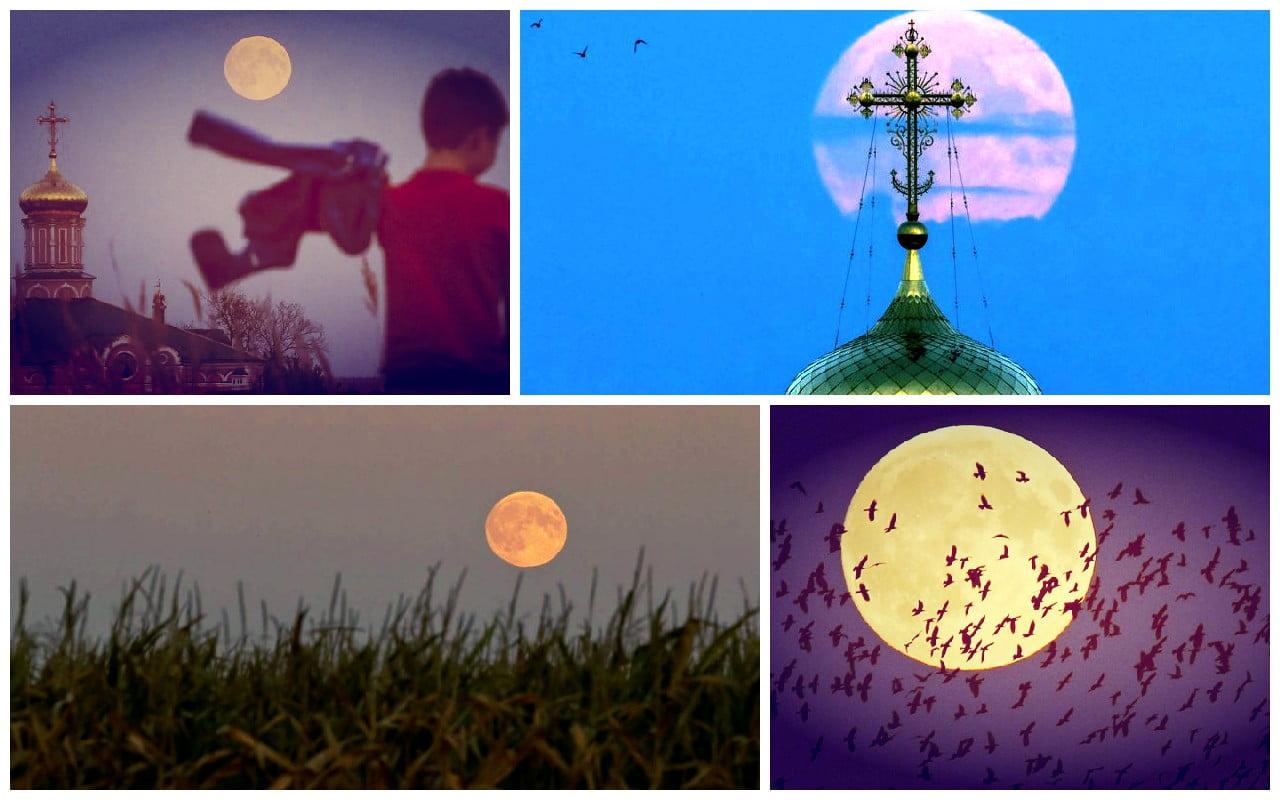 Luna roja o luna de sangre