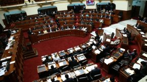 Congreso aprobó hoy el proyecto de ley quepermitirá alos afiliados retirar hasta el 25% de su fondo de la AFP para la cuota inicial de una hipoteca