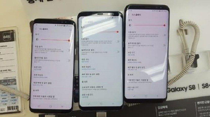 Galaxy S8 y su pantalla roja de error