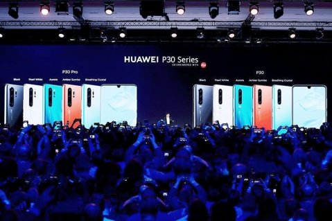 Huawei P30 se lanza en Perú