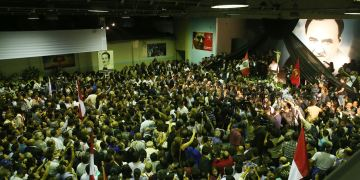 Miles de personas acuden a velorio de Alan García en La Casa del Pueblo