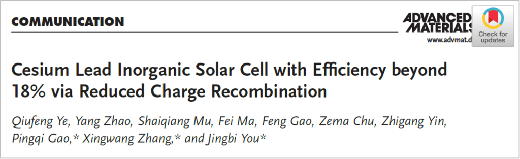 Cesium Lead Inorganic Solar Cell with Efficiency beyond 18% via Reduced Charge RecombinatAdv. Mater. 1000hr, Voc=1.25V效率18.64% 銫基無機鈣鈦礦太陽能電池