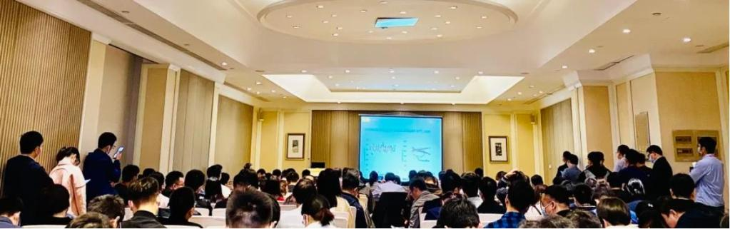CSPV 第十六届中国太阳级硅及光伏发电研讨会
