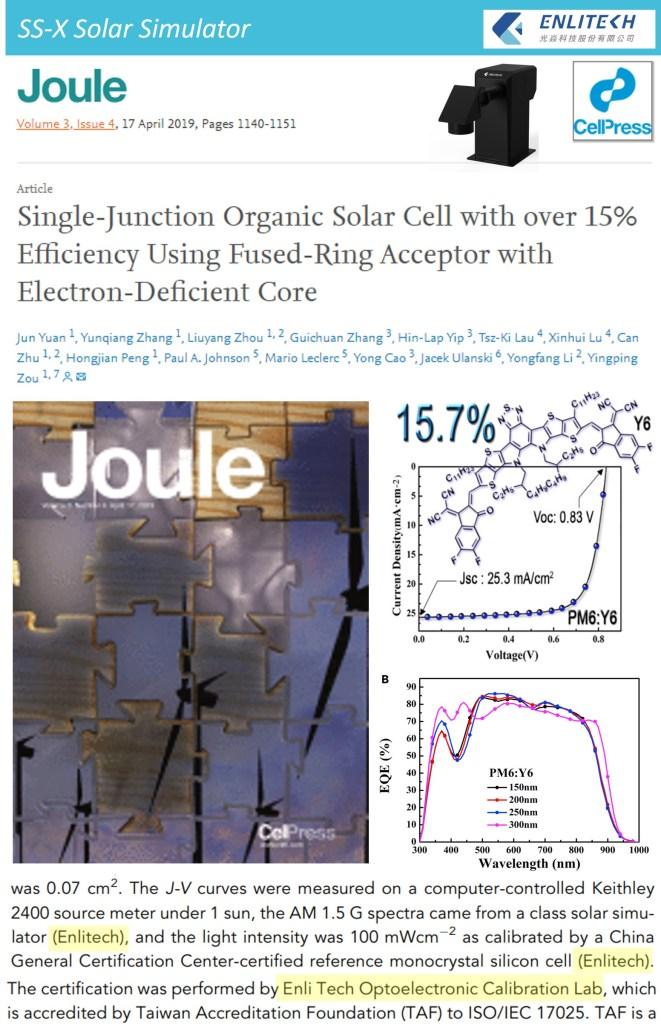 Joule OPV quantum efficiency