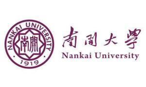 Nankai University 南開大學