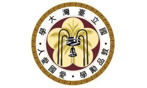 Taiwan University 臺灣大學