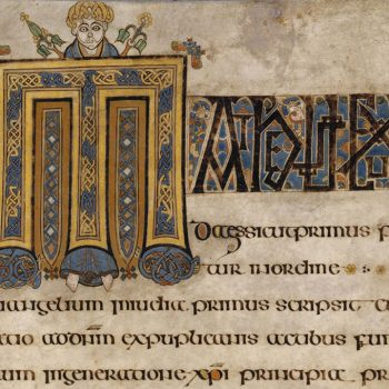 Livre de Kells - détail du folio 12r