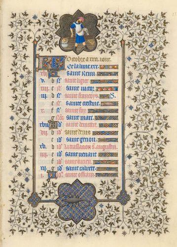 Belles heures du Duc de Berry - Folio11r