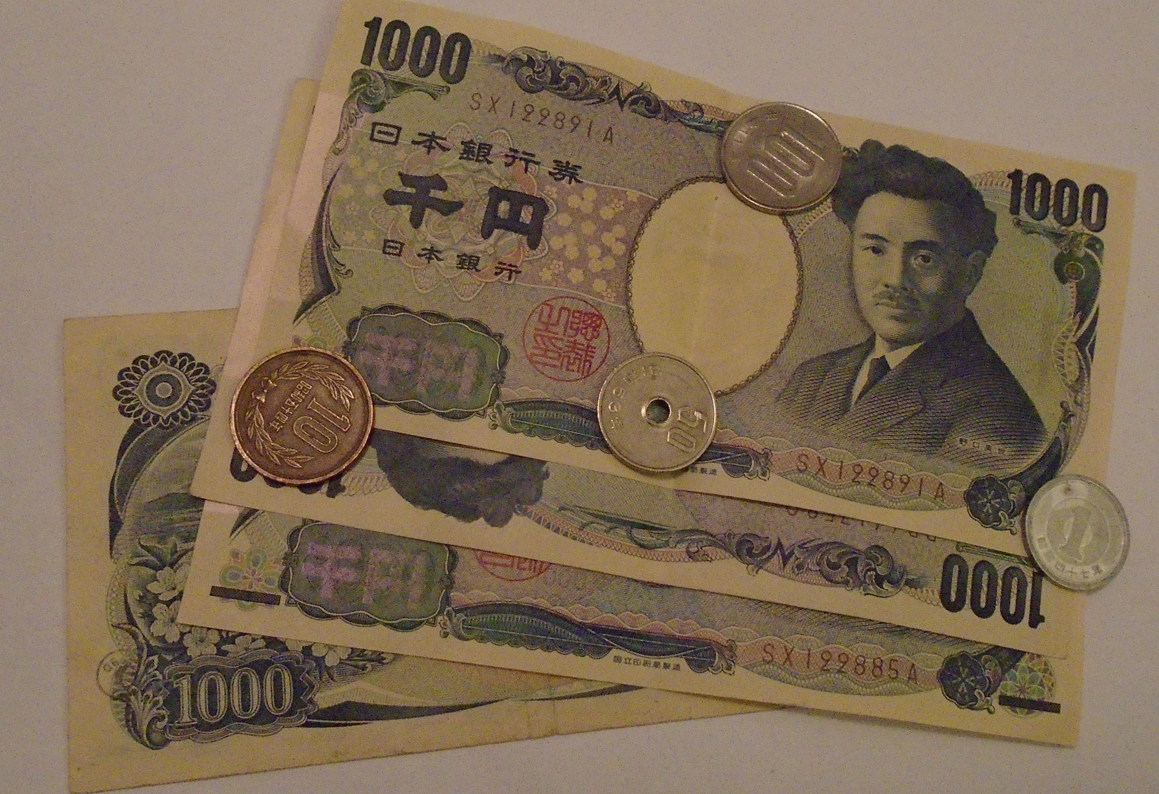 Yen quand tu nous tiens