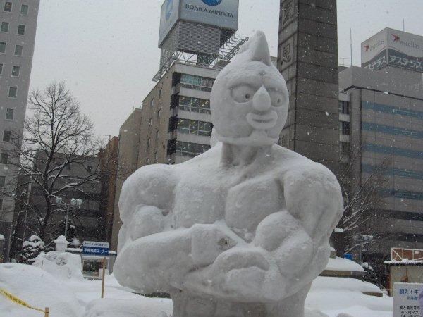 La festival de la neige, la Yuki Matsuri