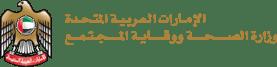 Photo of دولة الإمارات تمثل نموذجاً عالمياً في تمكين ودعم مرضى متلازمة داون