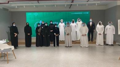 """Photo of شرطة دبي تنظم خلوة """"مناقشة تطوير أنظمة إدارة المبادرات"""""""
