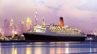 """Photo of دبي.. """"كوين إليزابيث 2"""" تفتح أبوابها مجدداً في أكتوبر"""