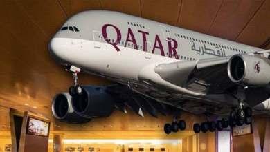صورة أستراليات تم تفتيشهن عارياتفي مطار حمد بالدوحة