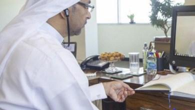 """صورة وكالة أنباء الإمارات – غرفة الفجيرة توعي رواد المشاريع بأهمية """"الإدارة المالية في زمن كوفيد"""