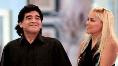 """صورة """"اعتن بها وبملاكي"""".. طلب مارادونا من زوج صديقته قبل وفاته"""