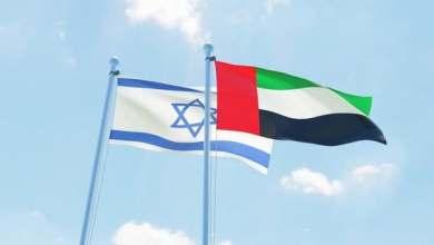 صورة إقلاع أول رحلة تجارية إسرائيلية إلى الإمارات