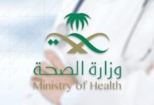 """صورة وكالة أنباء الإمارات – السعودية تسجل 238 إصابة جديدة بـ""""كورونا"""" و3 حالات وفاة"""