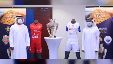"""صورة وكالة أنباء الإمارات – """"تنسيقي""""مباراة كأس السوبر يستعرض الترتيبات اللوجيستية للفريقين"""