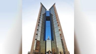 """صورة وكالة أنباء الإمارات – """"الشارقة الإسلامي"""" يقر توزيعات نقدية ب8 % عن 2020"""