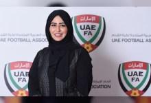 صورة وكالة أنباء الإمارات – تشكيل لجنة كرة القدم النسائية برئاسة أمل بوشلاخ